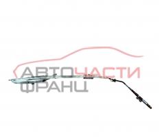 Десен airbag завеса Range Rover Sport 3.6 D 272 конски сили 602659700C