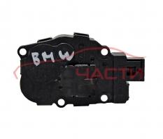 Моторче клапи климатик парно  BMW E87 2.0 D 163 конски сили