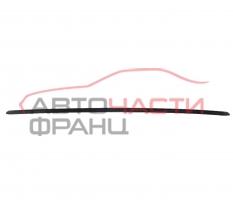 Дясна релса Porsche Cayenne 3.2 V6  250 конски сили 7L5860182K