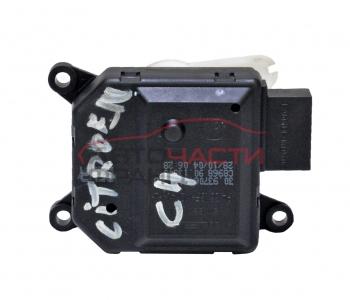 Моторче клапи климатик парно Citroen C4 1.6 16V 109 конски сили