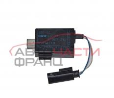 Airbag сензор BMW E46 2.0D 136 конски сили 6577-8367242