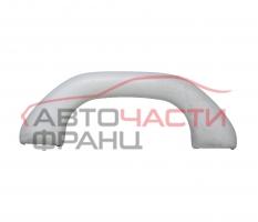 Предна лява дръжка таван VW Passat VI 2.0 TDI 140 конски сили
