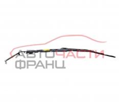 Ляв airbag завеса Opel Astra H комби 1.7 CDTI 101 конски сили 601921201LH