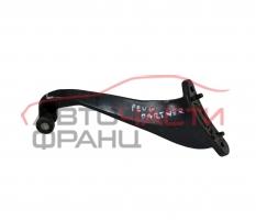 Горна ролка дясна плъзгаща врата Peugeot Partner 1.6 HDI 109 конски сили 9680486880