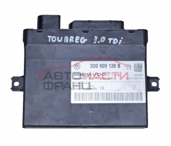 Комфорт модул VW TOUAREG 3.0 TDI 225 конски сили 3D0909139B
