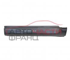 Ляв праг задна част Kia Sorento 2.5 CRDI 140 конски сили