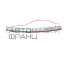 Основа задна броня Audi S4 4.2 V8 344 конски сили