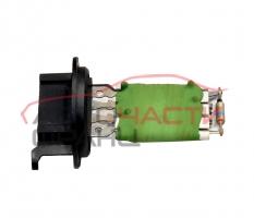 Реостат Smart Forfour 1.5 Brabus 177 конски сили R27KR74K