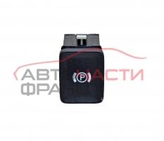 Бутон паркинг спирачка VW Passat 2.0 TDI 170 конски сили 3C0927225C