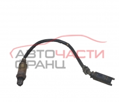 Ламбда сонда BMW E46 1.8 бензин 115 конски сили 7506539-03