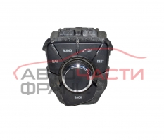 Панел навигация  Opel Insignia 2.0 CDTI 160 конски сили 13343754