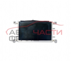 Дисплей Audi A4 2.0 TDI 143 конски сили 8T0919603A