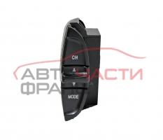 Бутони радио Honda Civic VII 1.6 i 110 конски сили