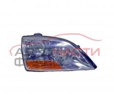 Десен Фар Kia Sorento 2.5 CRDI 163 конски сили