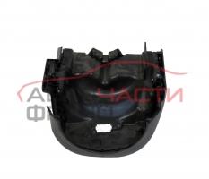Конзола волан BMW E90 3.0 D 231 конски сили 6131-6950263-01