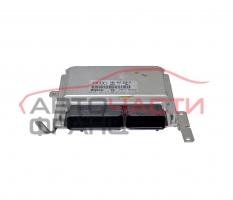 Компютър запалване AUDI A8 4.2 QUATRO 310 конски сили  4D0907558H