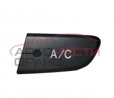Бутон климатик Peugeot 107, 1.0 бензин 68 конски сили