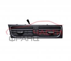 Духалка парно средна Audi A5 3.0 TDI 240 конски сили