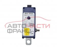 Усилвател антена Audi A6 2.5 TDI 150 конски сили 4B9035225D