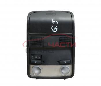 Плафон VW GOLF 5 2.0 GTI 200 КОНСКИ СИЛИ 1K0868837