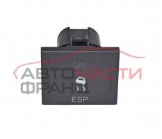 Бутон ESP Ford Focus II 2.0 TDCI 136 конски сили 3M5T2C418BE