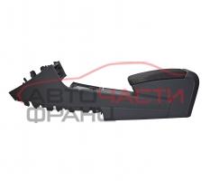 Подлакътник VW Passat CC 2.0 TDI 140 конски сили 3C08583229E