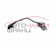Сензор ускорение VW TOUAREG 5.0 V10 TDI 313 конски сили 7L0907673C