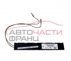 Усилвател антена Mercedes C-Class W203 2.2 CDI 150 конски сили A2038208689