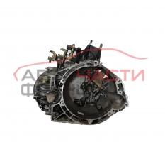 Ръчна скоростна кутия Fiat Ducato 2.3 JTD 110 конски сили