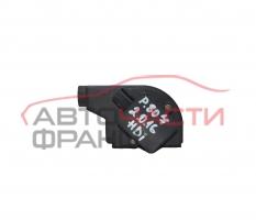 Потенциометър педал газ Peugeot 807, 2.2 HDI 128 конски сили 9643365680