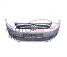 Предна броня VW Caddy IV 2.0 TDI 170 конски сили