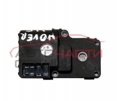 Моторче клапи климатик парно Great Wall Hover H5 2.4 i 126 конски сили