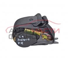 Преден десен колан Renault Grand Scenic 2 1.9 DCI 120 конски сили