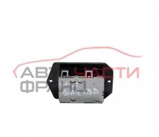 Реостат Suzuki SX4 1.9 DDIS 120 конски сили