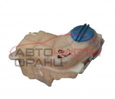 Разширителен съд охладителна течност Audi A4 3.0 TDI 204 конски сили 8E0121405