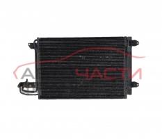 Климатичен радиатор Audi A3 1.6 FSI 115 конски сили 1K0820411G