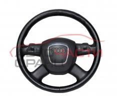 Волан Audi A6 3.0 TDI 225 конски сили