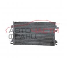 Климатичен радиатор Renault Vel Satis 3.0 DCI 177 конски сили 8200152728A