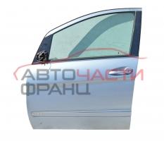 Предна лява врата Mercedes B class W245 2.0 CDI 109 конски сили