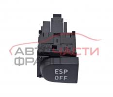 Бутон ESP Seat Altea 2.0 TDI 170 конски сили 5P0927117A