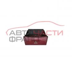 Бутон аварийни светлини Fiat Stilo 2.4 20V 170 конски сили