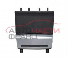 Пепелник Audi A3 2.0 TDI 140 конски сили 8P0857951