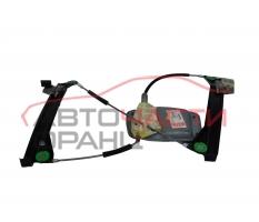 Ляв електрически стъклоповдигач VW Scirocco 1.4 TSI 160 конски сили 1Q0959701F
