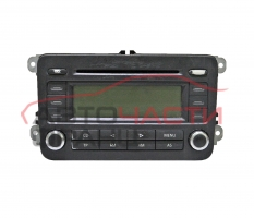 Радио CD VW Touran 1.6 FSI 115 конски сили 5M0035186A