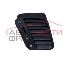 Духалка парно дясна Audi A8 2.5 TDI 150 конски сили 4D0819794B