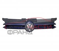 Решетка VW Golf 4 1.8 i 125 конски сили