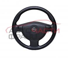 Волан Opel Corsa D 1.2 16V 80 конски сили