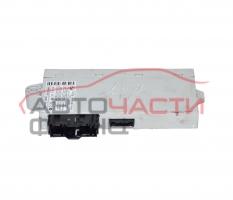 Боди контрол модул BMW E91 2.0 D 163 конски сили 61.35-6981416