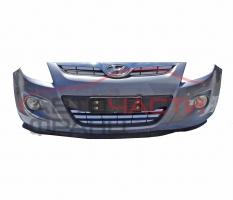 Предна броня Hyundai i20 1.4 i 78 конски сили