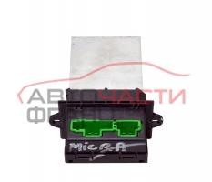 Реостат Nissan Micra K12 1.5 DCI 86 конски сили F657165W/R